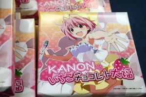 「KANONのいちごチョコレート大福」