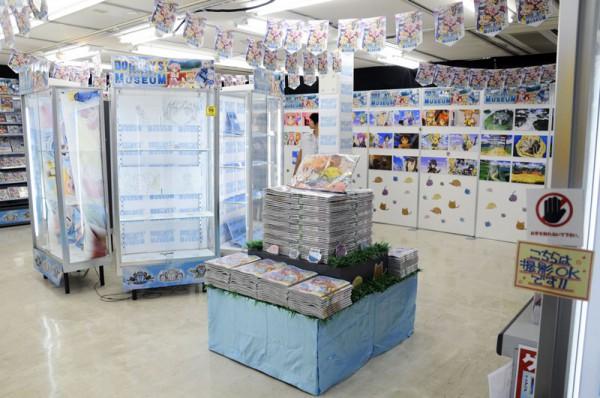 「DOG DAYS´ MUSEUM」7月14日(土)~7月25日(水)まで開催