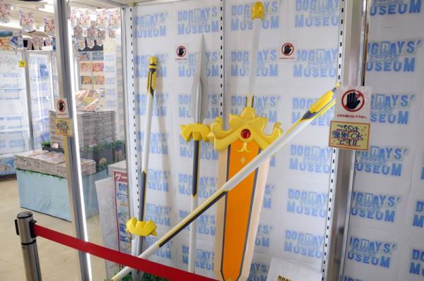 入口にはパラディオン三種の剣などが展示されています
