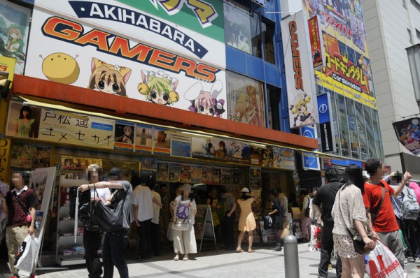AKIHABARAゲーマーズ本店 5Fイベントフロアにて行われています