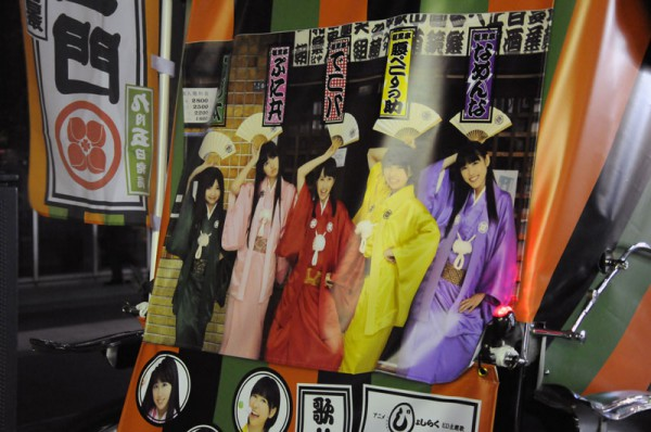 1号車は佐倉綾音さん、山本希望さん、南條愛乃さん他じょしらくの声優さんは可愛いですね